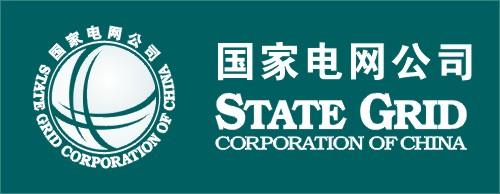 中國大陸-國家電網公司
